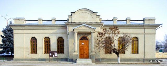Muzeul de Istorie și Etnografie