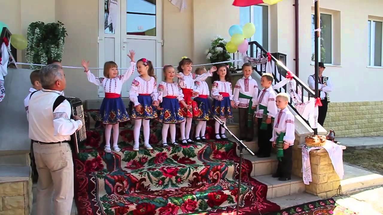 """Grădinița de Copii nr. 2 """"Andrieș"""""""